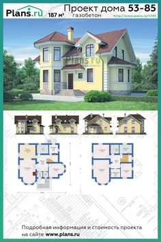 Modern Bungalow House, Facade, Floor Plans, Flooring, How To Plan, Mansions, House Styles, Projects, Home Decor