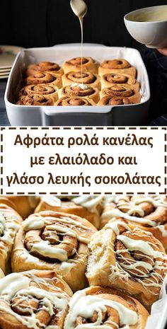 This homemade cinnamon rolls recipe uses olive oil for extra fluffiness and healthy fats and has the best icing made with melted, gooey white chocolate. Sweet Buns, Sweet Pie, Cheesecake Recipes, Dessert Recipes, Best Cinnamon Rolls, Rolls Recipe, Afternoon Snacks, Mini Desserts, What To Cook