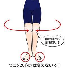 細いだけの脚はイマイチ魅力に欠けるもの。目指すはミランダ・カーみたいなヘルシーな細マッチョ美脚!そんな「細いだけじゃない筋肉美」のある脚をつくるために、1日1分からでOKなエクササイズをご紹介します!