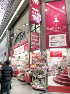 As promised, we are going to share the 5 things you can't miss in Osaka, Japan.