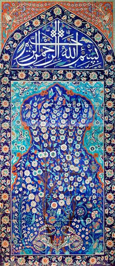 turkish_tile_art_tacli_b.jpg (653×1500)