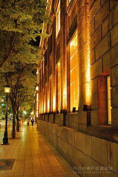 The Former Foreign Settlement 38th Building in Motomachi, Kobe, Japan 旧居留地38番館 (現在はエルメス)