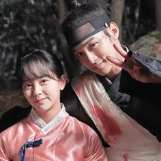 Korean Drama Movies, Korean Actors, Kim Sohyun, Kdrama Actors, Drama Korea, K Idol, My Prince, Just Dance, True Beauty