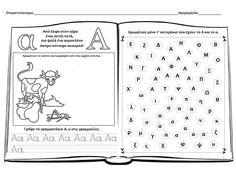 Grade 1, Montessori, Alphabet, Language, Bullet Journal, Lettering, Education, School, Kids