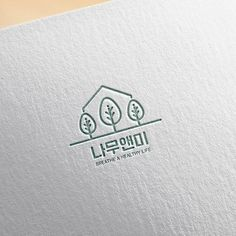 로고 디자인 | 송파사진관 로고 디자인 의뢰 | 라우드소싱 Ci Design, Logo Design, Business Card Logo, Business Card Design, Korean Logo, Logo Garden, Korean Design, Farm Logo, Letter Logo