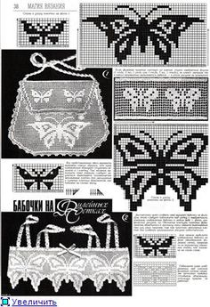 "Photo from album ""Дуплет on Yandex. Filet Crochet Charts, Crochet Stitches, Crochet Patterns, Fillet Crochet, Create Picture, Crochet Butterfly, Crochet Magazine, Double Crochet, Color Patterns"
