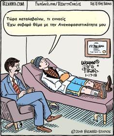 57 Hilarious Bizarro Comics Are Proof That Humor Is The Best Therapy Bizarro-Comics-Dan-Piraro Funny Quotes, Funny Memes, Hilarious, Funny Gifs, Memes Humor, Cat Memes, Funny Cartoons, Funny Comics, Dc Comics