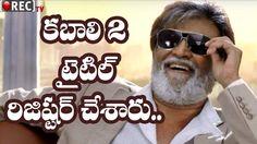 Title Registered for Rajinikanth kabali sequel Kabali 2 II latest  telugu film news updates gossips