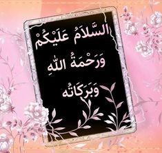 Hi Images, Good Morning Msg, Doa Islam, Islamic Quotes, Allah, Gud Morning Msg
