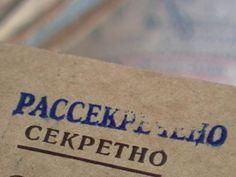 """Рассекреченная война: Что парализовало Сталина и кто приказал """"ни шагу назад"""""""