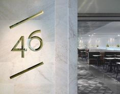 Identity, printed matter and custom made carpet design for Bistro 46 at Bromma Airport Hotel. Spring 2011