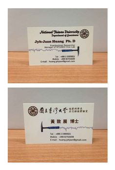Business Card for NTU
