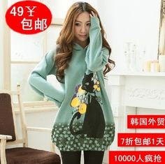 2012 autumn and winter new big yards sweater female Korean thickened in the long hooded cat sweater female winter coat - Taobao