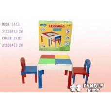 Masuta de joaca cu 2 fete si scaunele