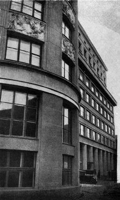 1-й дом ВЦИК на проспекте Сахарова