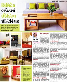 A column by Archana shah ( Subject - #Effective#Interior within limited budget )  http://epaper.navgujaratsamay.com/paper/9-11@9-03@10@2015-1001.html