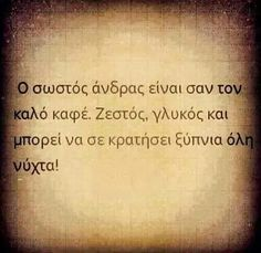 Wisdom Quotes, Me Quotes, Quotes And Notes, Quotes By Famous People, Greek Words, Greek Quotes, English Quotes, Love Quotes For Him, Love Words