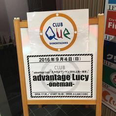 advantage Lucy久々だよワンマン2016 上海東京 6年ぶりのワンマンに参戦次はいつかな() #advantagelucy #clubque #ライブ #live #音楽 #下北沢