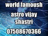 +91-7508670366 lolve vashikaran specialist astrologer in uk , usa , uae , london , canada