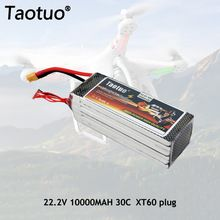 US $97.36 Taotuo Power Li-polymer Lipo Battery 22.2v 10000mah 30C 6S XT60 Plug For RC Helicopter Quadcopter FPV Dron Bateria. Aliexpress product