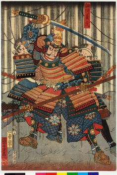 Kuniyoshi 1856 The Battle of Fujiidera in the rain showing Hosokawa Sada-uji seized by the Kusunoki retainers - central panel of a triptych Japanese Art Modern, Japanese Drawings, Japanese Artwork, Traditional Japanese Art, Japanese Prints, Era Edo, Edo Period, Japanese Art Samurai, Kabuto Samurai