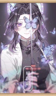 Read Kimetsu No Yaiba / Demon slayer full Manga chapters in English online! Cool Anime Girl, Pretty Anime Girl, Anime Art Girl, Anime Love, Ange Anime, Anime Angel, Anime Demon, Otaku Anime, Art Anime Fille