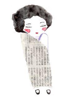Kimono 2 | Andrea Sardo  #illustration #collage | http://www.munieca.com/