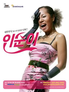 Insooni! She was born to a South Korean mother and an African American father, who served in the U.S. military in South Korea