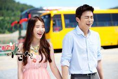 IU - You're the Best Lee Soon Shi