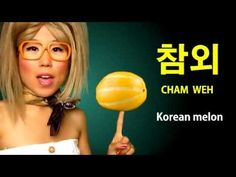 Korean Language Lesson - KWOW - FRUITS in Korean (KWOW #19) - YouTube