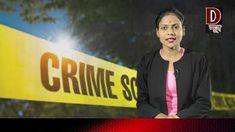 Diwali Gif, News Today, Crime, Crime Comics, Fracture Mechanics