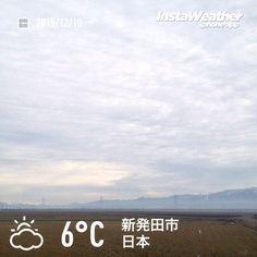 おはようございます! まだ雲は薄めです〜♪