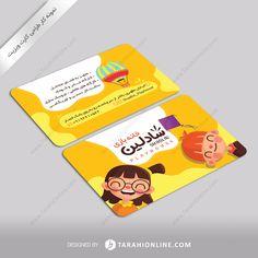 ثبت سفارش طراحی کارت ویزیت از طریق سایت طراحی آنلاین امکان پذیر است..طراحی کارت ویزیت خانه بازی شادلین #خدمات_آنلاین #خلاقیت #طراحی_گرافیک #طراحی_آنلاین #دورکاری #گرافیک #گرافیست #طراحی_کارت_ویزیت #طراحی_لوگو #لوگو #زیبایی_بصری #طراحی_سربرگ #advertising #advertising_agency #tarahionline #teamwork Play Houses, Business Cards, Lipsense Business Cards, Dollhouses, Name Cards, Visit Cards