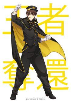 Sanrio Danshi, Little Twin Stars, Hello Kitty, Manga, Anime, Fictional Characters, Boys, Baby Boys, Manga Anime