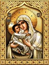 POL: Theotokos of Tenderness by Solaria Gallery