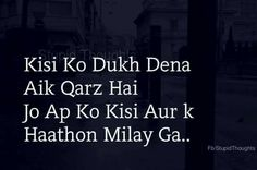 Mujy to mila gya usi k hatton sy 😉😉😉😉thanks usama 😊😊😊😊😊😊😊 Desi Quotes, Hindi Quotes, Quotations, Famous Quotes, Secret Love Quotes, Sad Love Quotes, Hurt Quotes, Jokes Quotes, Deep Words