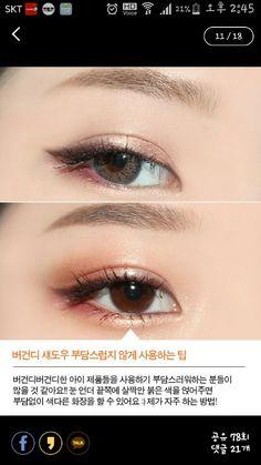 Beautify eye shadow colours