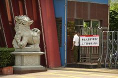 GANZHOU, China (AP) — China's government on Tuesday rejected a U.S. State Department call to release three activists detained while investigating a factory that produced shoes for Ivanka Trump and other brands. It sought instead to enforce a cone of silence around the men, according to a lawyer and the wife of one detainee who was interrogated for hours herself.
