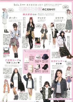 Ranzuki March 2015 - Royal Quartz