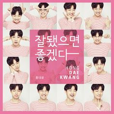 Wind n Song: Hong Dae Kwang - Good Luck lyrics & Eng sub & Rom #hongdaekwang #goodluck #홍대광 #잘됐으면좋겠다 #kpop
