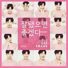 Wind n Song: Hong Dae Kwang - Good Luck lyrics & Eng sub & Rom #hongdaekwang #goodluck #홍대광 #잘됐으면좋겠다 #kpop
