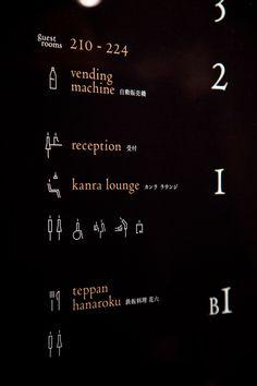 DFA Awards 2017 Merit Award - hotel kanra kyoto on Behance Hotel Signage, Hotel Branding, Signage Design, Branding Design, Banner Design, Navigation Design, Wayfinding Signs, Sign System, Symbol Design