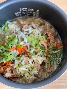 Home Recipes, Asian Recipes, Snack Recipes, Cooking Recipes, Healthy Recipes, Ethnic Recipes, Rice Cooker Recipes, Rice Dishes, Korean Food