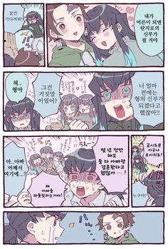 Slayer Meme, Dragon Slayer, Bat Family, Manga, Kamen Rider, Story Time, Chibi, Knight, Anime Art