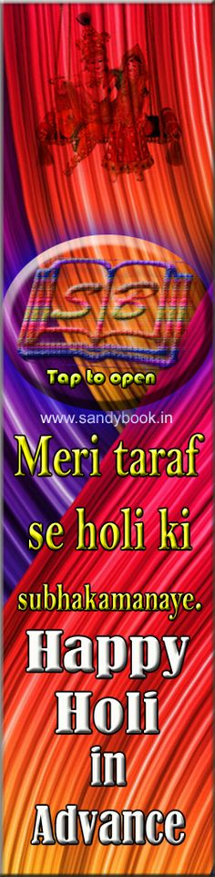 Advance Holi Whatsapp Images