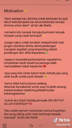 Hadith Quotes, Muslim Quotes, Qoutes, Islamic Inspirational Quotes, Islamic Quotes, Motivational Quotes, Reminder Quotes, Self Reminder, Priorities Quotes