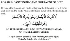 Dua for abundance in rizq and fulfilment of debt.