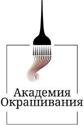 Гарньер: Академия окрашивания