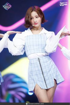 #yeonwoo 190404 엠카운트다운 모모랜드(MOMOLAND) - I'm So Hot 현장포토 : 네이버 포스트 Kpop Girl Groups, Korean Girl Groups, Kpop Girls, Stage Outfits, Kpop Outfits, Fashion Outfits, Pop Fashion, Daisy, K Idols