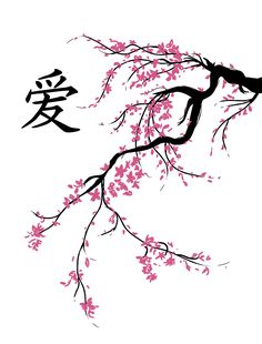 Japanese Cherry Blossom Tree Stencil | Cherry Blossoms (Pink)